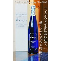Daiginjo Banjo 500ml