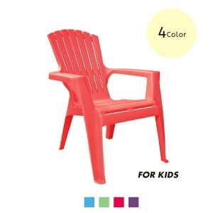 《Garden Furniture》●キッズ●アディロンダック チェアー プラスチック(アメリカ製)KIDS Adirondack
