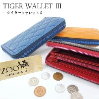 ZOO TIGER WALLET(HEAVEN ZOO Leather products タイガーウォレット3 長財布 ラウンド 牛革 栃木レザー 本革 ZLW-026)【ポイント12倍】【9/28】