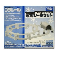 TOMY プラレールイベント限定!雪国レールセット