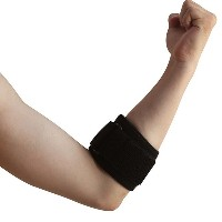 Emall Elbow Support