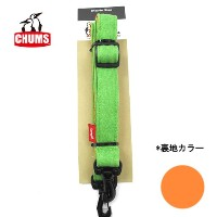chums(チャムス) Shoulder Strap S Green