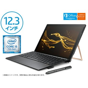 12.3インチ HP Spectre x2 ノートパソコン Office付(1PM32PA-AABJ)(Windows 10 Pro/第7世代インテル® Core™ i5...