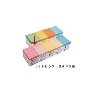 Forestway カラーコピー用紙 B4ラ イトピンク 500枚*5冊