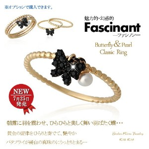 K18/K14リング 指輪 送料無料!Fascinant—ファシノン—バタフライ蝶チャーム×天然淡水パールオーダーメイド極細リング【D】