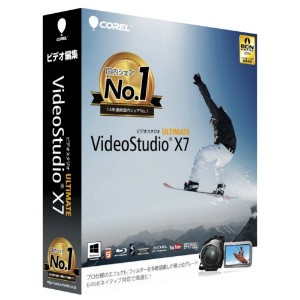 VideoStudio Ultimate X7 通常版