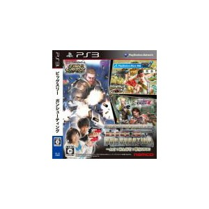 【中古】 BIG 3 GUN SHOOTING /PS3 【中古】afb
