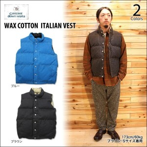 【CRESCENT DOWN WORKS/クレセントダウンワークス】WAX COTTON ITALIAN VEST 2color