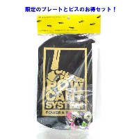 ■『POW CANT SYSTEM/パウカント システム』【CANT PLATE/カントプレートとビスのセット販売!】カラー:BLACK/GOLD&各メーカー対応ビスセット★メール便配送致します...