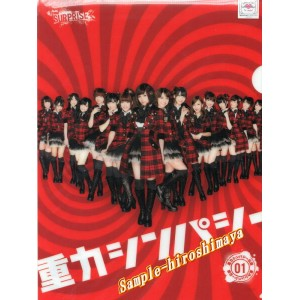 AKB48 重力シンパシー第1弾クリアファイル~重力シンパシー~ホール限定品