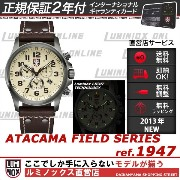 [ルミノックス直営店]ref.1947 フィールドスポーツ フィールドアタカマクロノグラフアラーム 1940シリーズ/日本正規保証2年付/送料無料/T25表記/LUMINOX/ギャランティカード発行/...