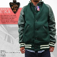 SKOOKUM Melton Body Leather Set-In Sleeve FOREST スクーカム STADIUM AWARD JACKET メルトンスタジアムジャンパー スタジャン ds-Y