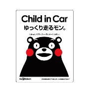 Seal&Sticker's くまモンのChild in Car ステッカー sts-kmcin-1-st-a