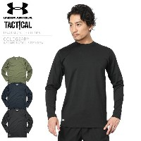 UNDER ARMOUR TACTICAL アンダーアーマー タクティカル 1244394 UA COLDGEAR INFRARED TACTICAL FITTED CREW ロングスリーブTシャツ