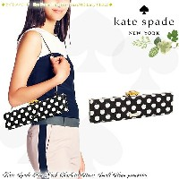 Kate Spade ケイトスペード ファー フローム ザ ツリー タクシー/オフ デューティー クラッチ Far From The Tree Taxi/Off Duty Clutch 正規輸入品 □