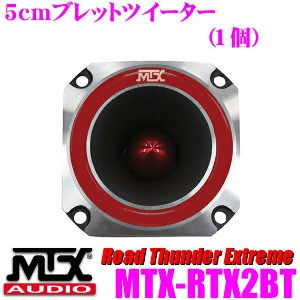 MTX Audio Road Thunder Extreme RTX2BT 5cmブレットツイーター 【単体(1個)販売】