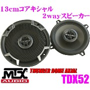 MTX Audio THUNDER DOME AXIAL TDX52 13cmコアキシャル2wayスピーカー
