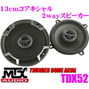 MTX Audio THUNDER DOME AXIAL TDX52 13cmコアキシャル2way車載用スピーカー