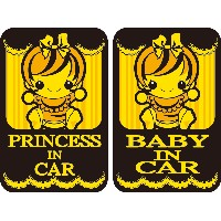 PRINCESS IN CAR プリンセスインカー BABY IN CAR ベビーインカー マリー Y&Bcolor 【メール便発送可】 ステッカー 車 ...