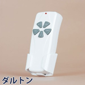 『 DT03-CF01用 リモコン&レシーバーセット REMOTE CONTRIL & RECEIVER SET FOR DT03-CF01 』リモコン レシーバー DT03-CF C...