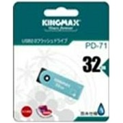 KINGMAX USBメモリー 32GB PD-71 32GB