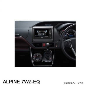 ALPINE 7WZ-EQ