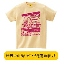THANK YOU WORDS TEE (世界のありがとう) おもしろtシャツ 誕生日プレゼント 女性 男性 女友達 おもしろ プレゼント Tシャツ GIFTEE