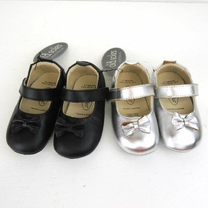 old soles(オールドソールズ) SOFT LEATHER BABY SHOES(12cm)【楽ギフ_のし宛書】 ファーストシューズ ベビー 靴 出産祝い ギフト