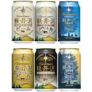 THE軽井沢ビール 飲み比べセット 350ml×24本 各4本 (クリア、ダーク、プレミアムクリア、プレミアムダーク、ブ...