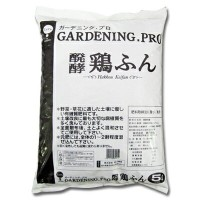 GP 醗酵鶏ふん5L(粒タイプ鶏糞)