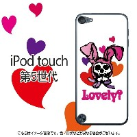 Lovery?(ホワイト)-iPodtouch5ケース