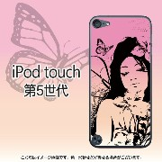 GirlII(ピンク)-iPodtouch5ケース