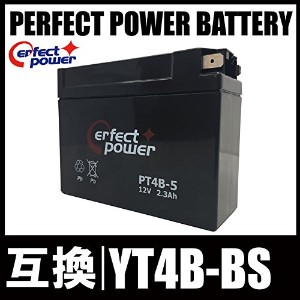 PERFECT POWER バイクバッテリー PT4B-5 互換 YT4B-BS GT4B-5 FT4B-5 GT4B-5 ユアサ YUASA 即使用可能 TZR250R 3XVビーノ 5AU...
