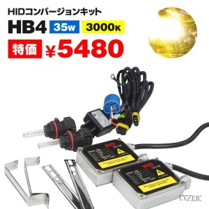 NISSAN J31ティアナ後期 フォグ HIDキット 35W H11 3000Kイエロー