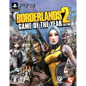 BLJS-10251【PS3用】 ボーダーランズ2 Game of The Year Edition【KK9N0D18P】