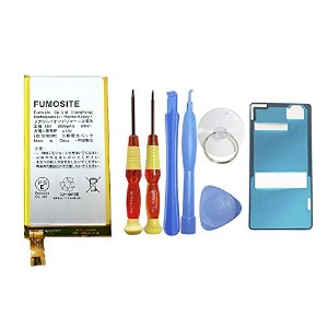 FUMOSITE Xperia Z3 Compact LIS1561ERPC 互換バッテリー 3.8V 2600mAh 交換用工具セット付き (Z3 Compact)