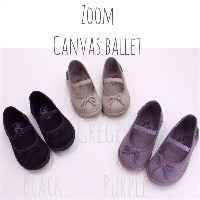【ZOOM】[ズーム]キャンバスバレエシューズ(12.5cm,13cm,13.5cm,14cm,14.5cm)(リボンバレエシューズ)[子供靴]