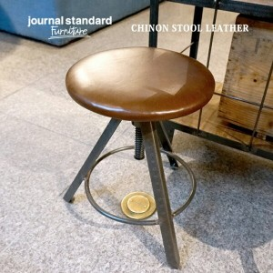 CHINON STOOL LEATHER(シノン スツール レザー) チェア journal standard Furniture(ジャーナルスタンダードファニチャー) 送料無料