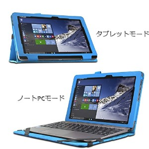 Infland ASUS TransBook T100HA ケース ASUS TransBook T100HA Windows10 10.1インチ タブレット 専用保護ケース 薄型 超軽型...