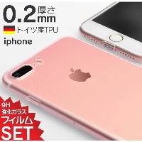 iPhone8 クリアケース ガラス フィルム付き ダストキャップ付き iPhone8 Plus ケース iPhone7ケース iPhone7 Plus ケース iPhone6/6sケース...