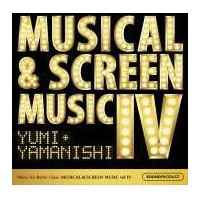 山西由実★バレエレッスンCD★Musical & Screen for Ballet Class vol.4★