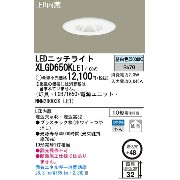 LEDニッチライト XLGD650KLE1(LGB71650+NNN28003KLE1)【電気工事必要】パナソニックPanasonic
