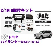 PAC JAPAN TY2300 トヨタ ハイランダー(2008y〜2012y) 2/1DINオーディオ/ナビ取り付けキット