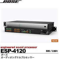 【BOSE】engineered sound processor高品質オーディオシグナルプロセッサー32-bit fixed/floating-point DSP +ARM, 456...
