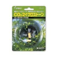 Co2マイクロストーン『CO2機器』