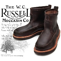 [Russell Moccasin] ラッセルモカシン 4070-7 KNOCK-A-BOUT ノックアバウト Expresso Navigator エスプレッソナビゲーター(ブラウン)(Brown)