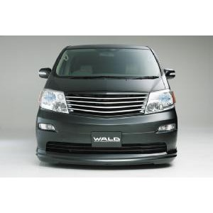 WALD ヴァルド TOYOTA ALPHARD (アルファード) MZ/AZ MNH10W/15W ANH10W/15W M/C前 EXECUTIVE LINE V2 FRONT GRILL