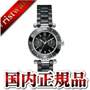 35003L2S ジーシー Gc ゲス コレクション Guess collection Diver Chic ダイバーシック ゲスコレクション 送料無料