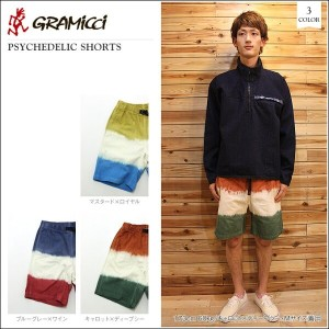 GRAMICCI(グラミチ)PSYCHEDELIC SHORTS 3color サイケデリックショーツ