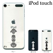 iPod touch 5 6 ケース iPodtouch ケース アイポッドタッチ6 第6世代 ドクロ 見ざる言わざる聞かざる 手袋 / for iPod touch...